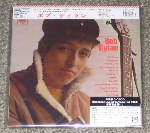 Dylan, Bob - Bob Dylan Record