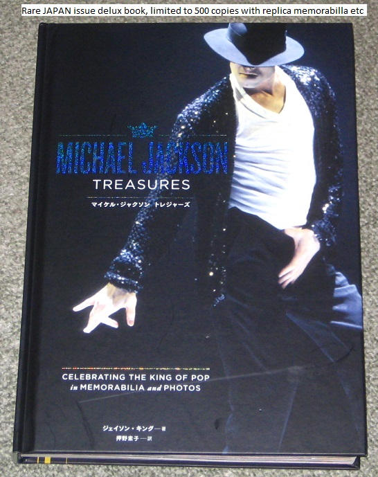 Treasures Japan Issue Book