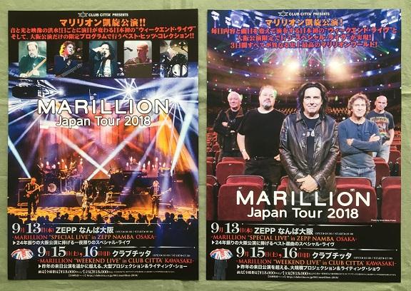 MARILLION - Japan 2018 tour x 2 set - Autres