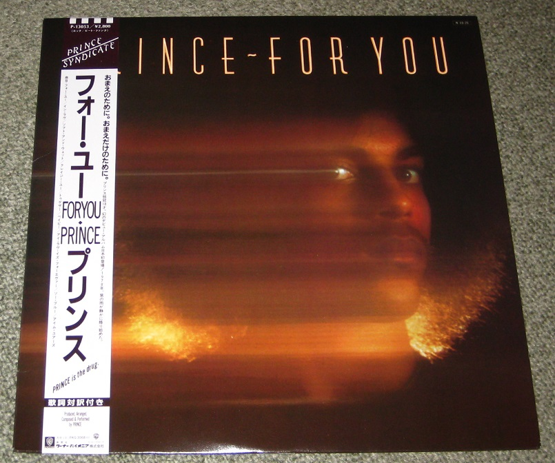 Prince - For You - Reissue