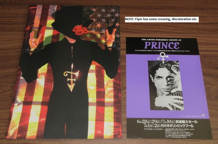 PRINCE - Japan 1996 tour book + MORE - Programme Concert
