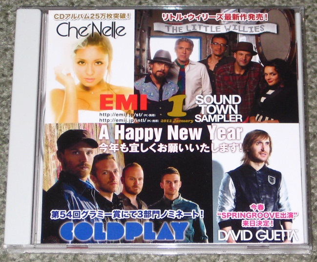 Sound Town Sampler Dec 2011