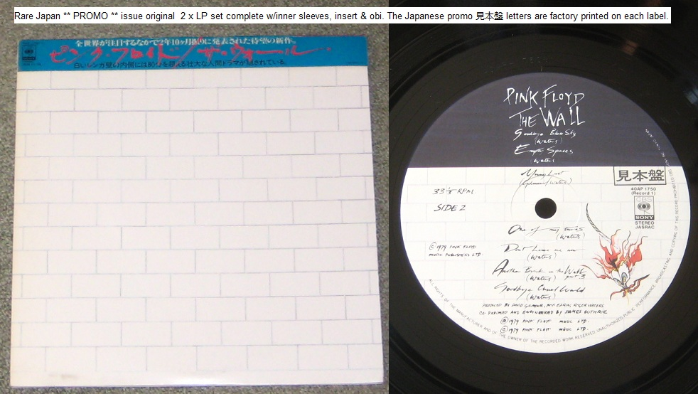 Pink Floyd - The Wall - Promo Issue