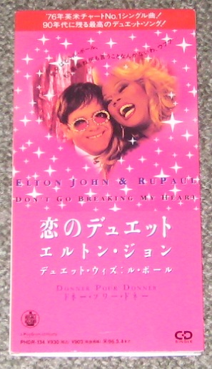 John, Elton - Don't Go Breakin My Heart