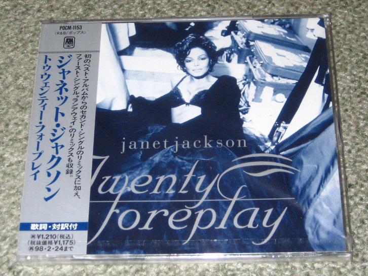 Jackson, Janet - Twenty Foreplay