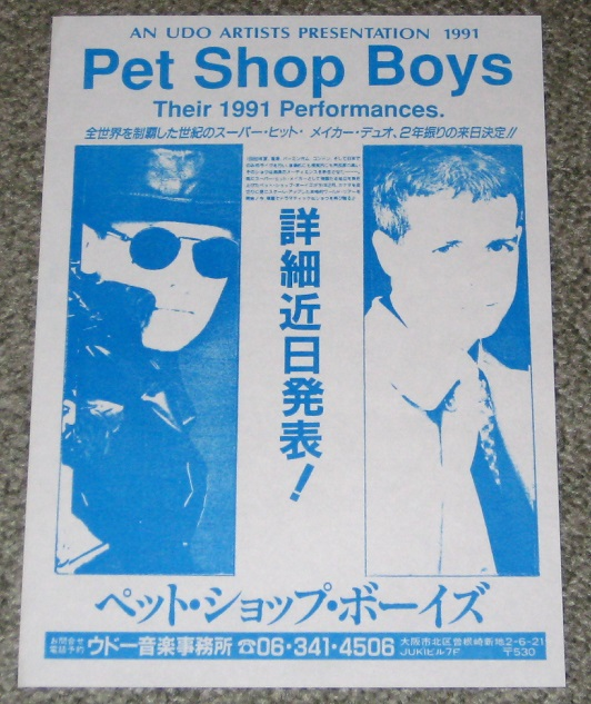 Jap Tour 1991 Flyer