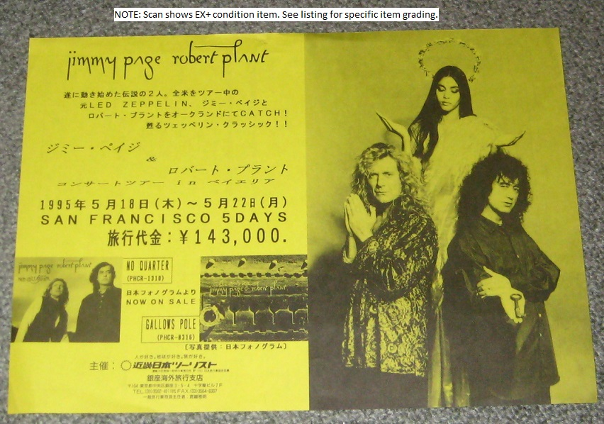 Page And Plant Japan Tour Flyer