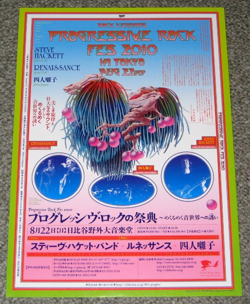 Japan 2006 Concert Handbill