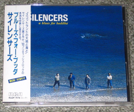 Silencers A Blues For Buddha CD
