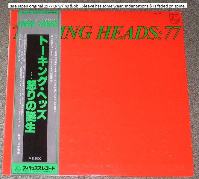 Talking Heads 77 Talking Heads 77 Original