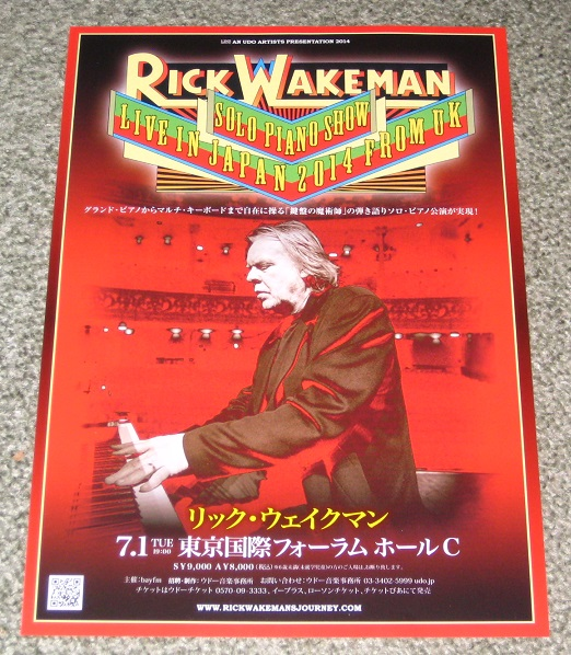 YES (RICK WAKEMAN) - Japan 2014 Tokyo flyer - Others