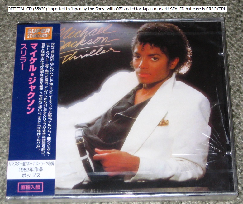 Jackson, Michael - Thriller Single