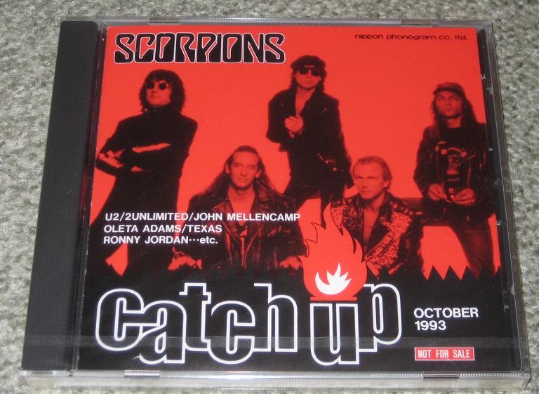 U2 - Catch Up October 1993