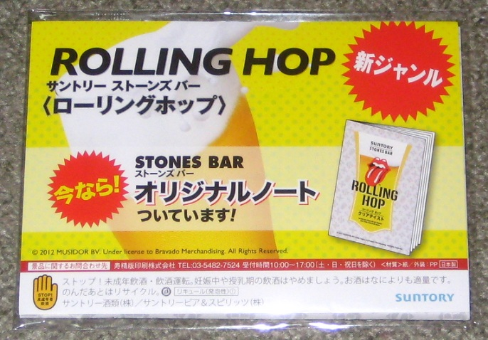 Rolling Stones - Stones Bar Promo Notebook