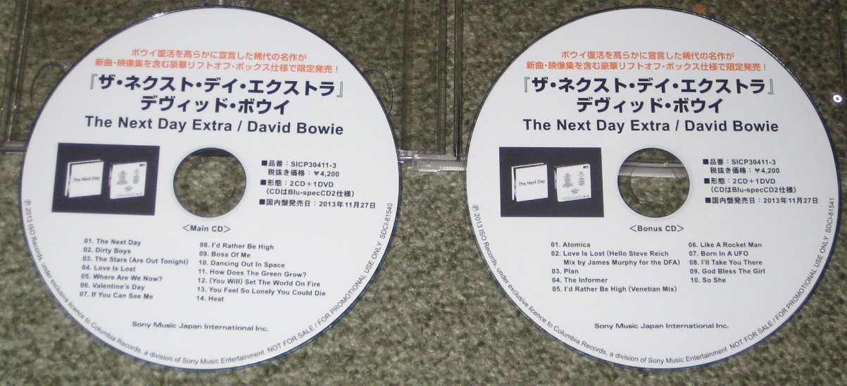 DAVID BOWIE - The Next Day  David Bowie The Next Day Extra