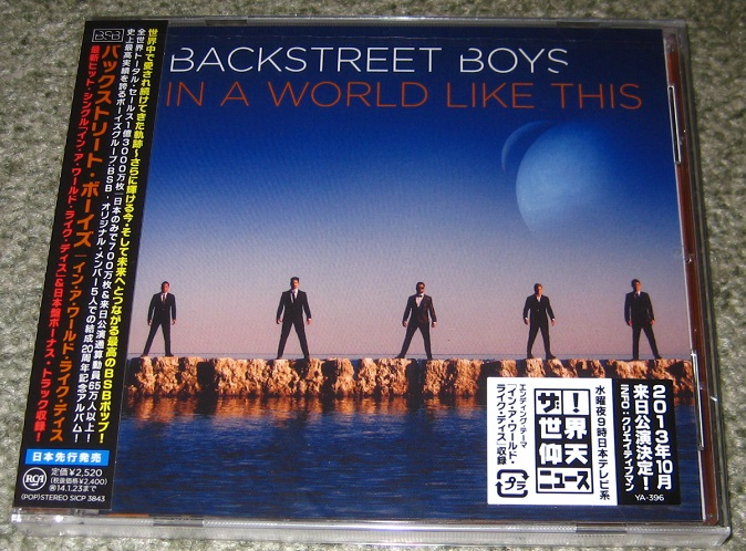 Backstreet Boys In A World Like This Records, LPs, Vinyl ...