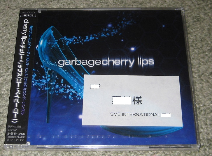 Cherry Lips - Garbage