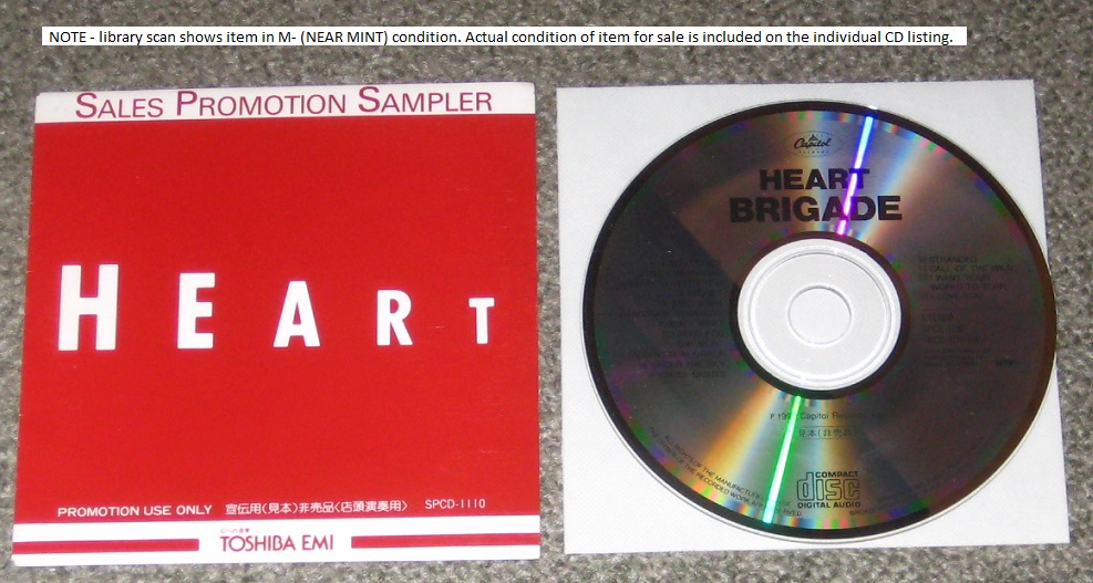 Heart Sales Promotion Sampler - Heart