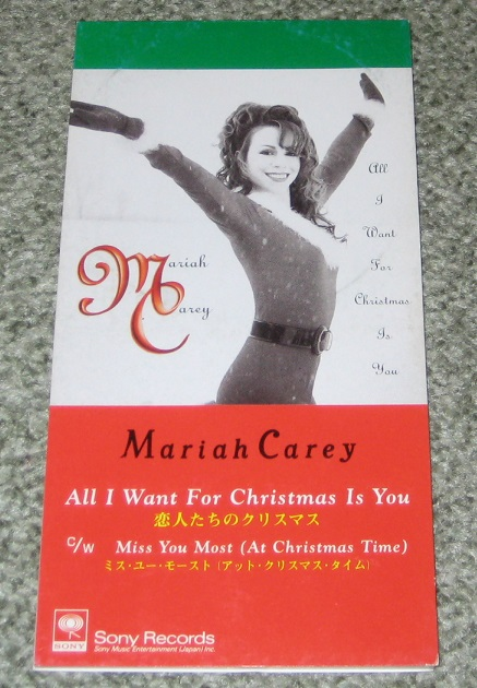 Carey, Mariah - All I Want For - Reissue