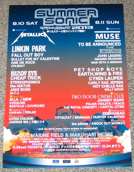 Stone Roses - Summer Sonic 2013 Flyer No.3