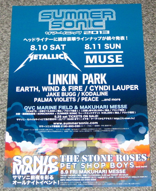 Stone Roses - Summer Sonic 2013 Flyer No.2