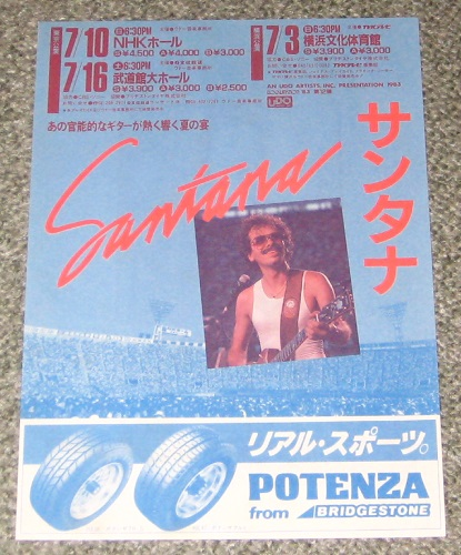 Japan Tour Flyer1983