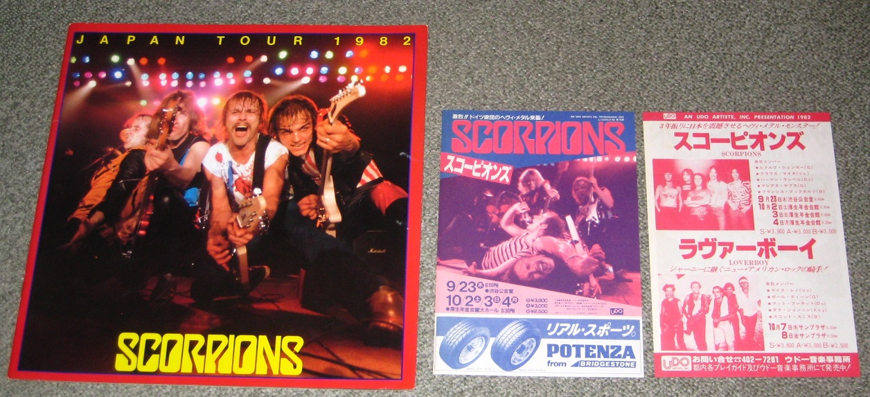 Scorpions - Japan 1982 Tour Book + More!