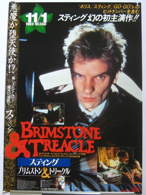 Sting Brimstone Japan Film Poster POSTER