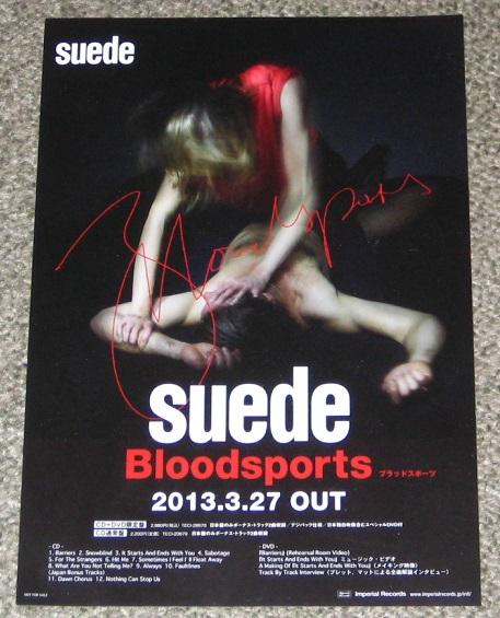 Bloodsports