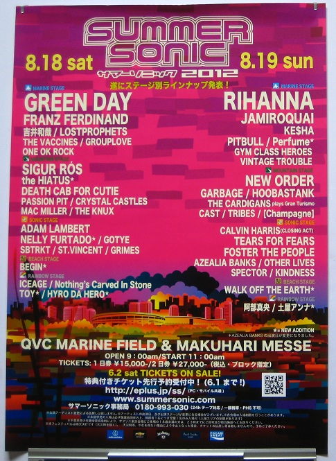 Summer Sonic 2012 Gig Poster