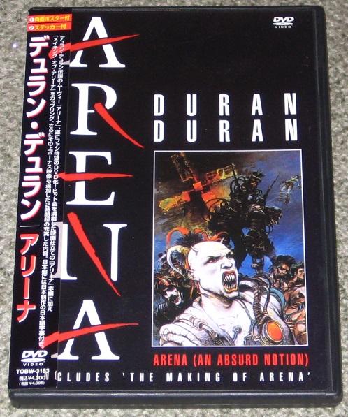 Duran Duran - Arena + Extra Footage + Making