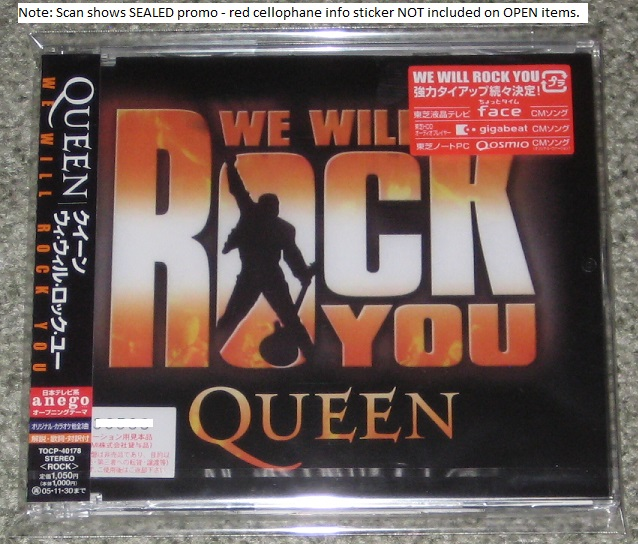 Queen - We Will Rock You EP