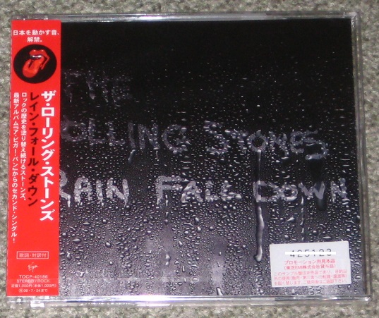 Rolling Stones - Rain Fall Down LP