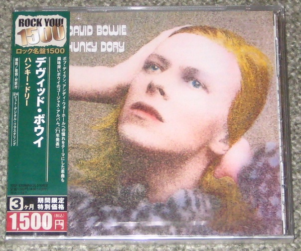 Bowie, David - Hunky Dory Album