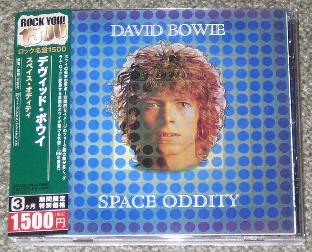 Bowie,David Space Oddity CD