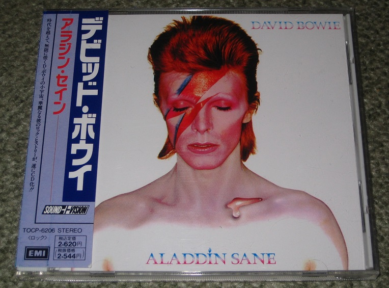 Bowie, David - Aladdin Sane CD