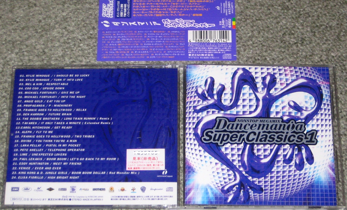 Dancemania Super Classics 1