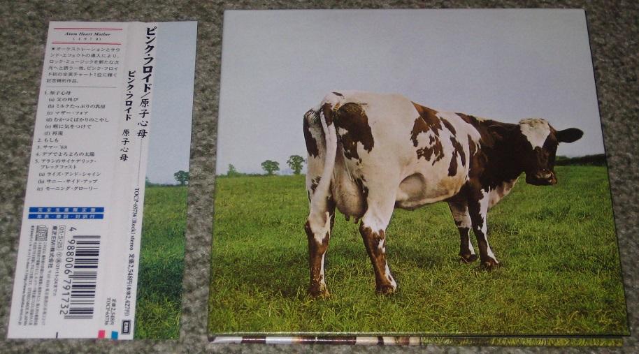 Pink Floyd - Atom Heart Mother Vinyl