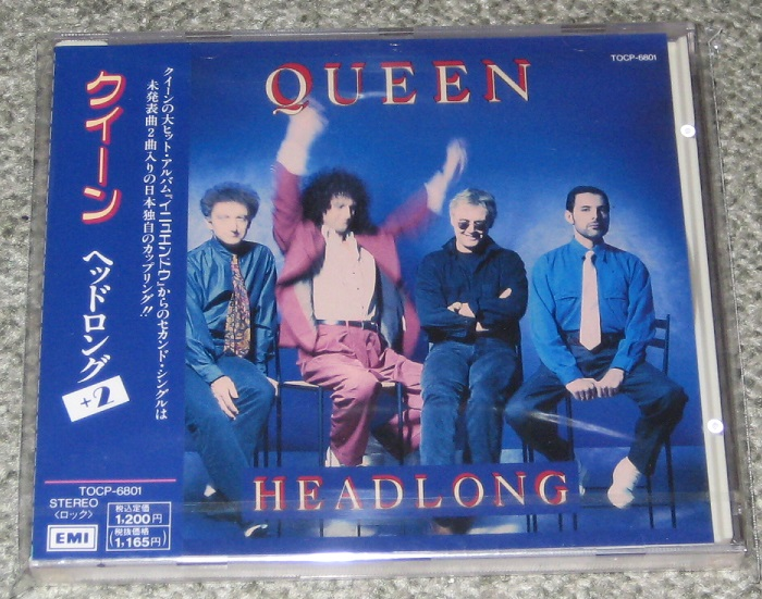 Queen - Headlong Album