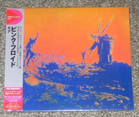 Pink Floyd - More - Remaster