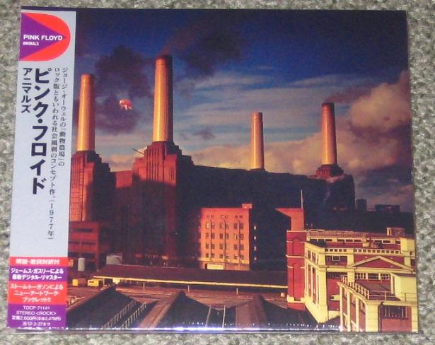 Pink Floyd - Animals - Remaster