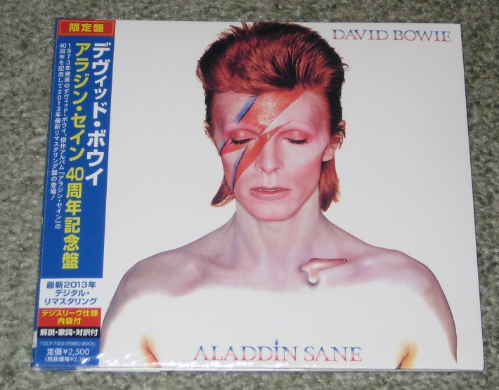 Bowie, David - Aladdin Sane 40th Anniversary