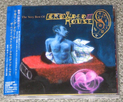 Album or cover crowded house the very very best of crowded for House music cover