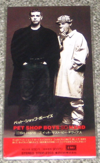 Pet Shop Boys - So Hard - Promo