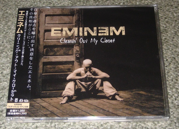 Eminem Cleanin Out My Closet Records Lps Vinyl And Cds