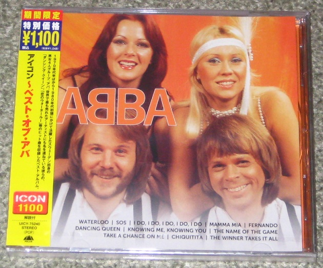 Abba - Abba - Icon Best