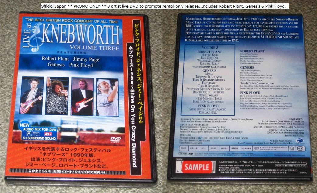 PINK FLOYD - Live At Knebworth Vol.3 - DVD