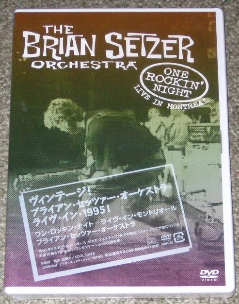 SETZER, BRIAN - One Rockin Light Montreal Live - DVD