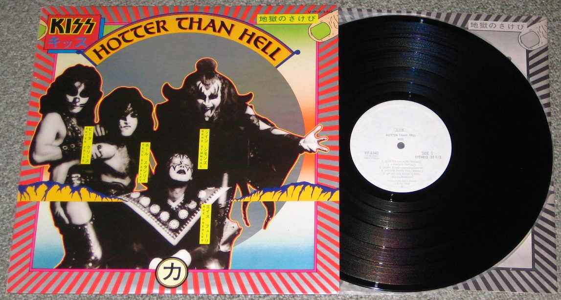 Kiss - Hotter Than Hell - White Label