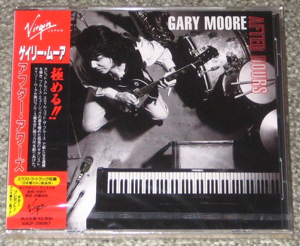 Moore, Gary - After Hours - Original